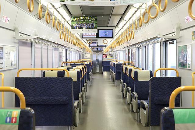 JR西日本225系5000番台 車内デザイン