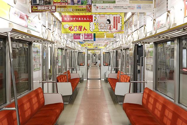 名古屋市営地下鉄5050形 車内デザイン