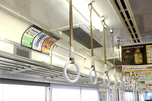 名鉄3700系(2次車)吊革