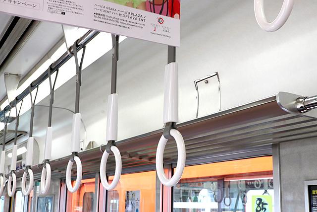 阪神8000系(タイプⅣ)吊革