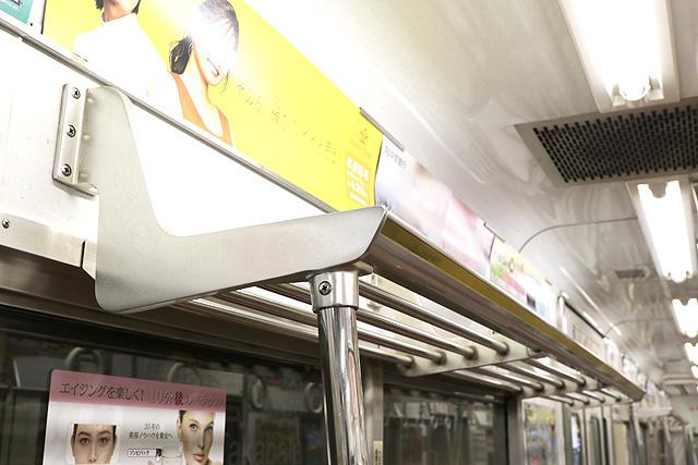 名古屋市営地下鉄5050形 荷棚