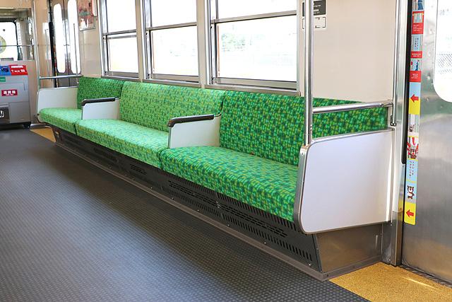 養老鉄道7700系(2両編成)座席、袖仕切り