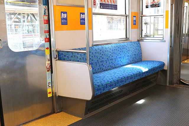 養老鉄道7700系(2両編成)優先席