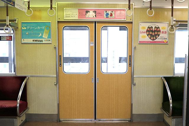 阪急5100系 客用ドア