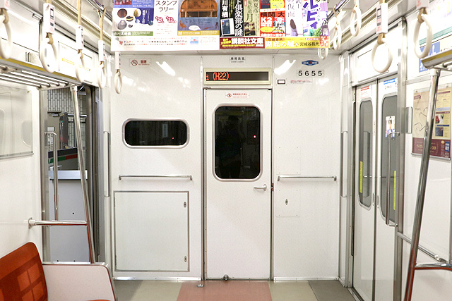 名古屋市営地下鉄5050形 乗務員室背面