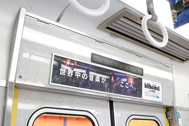 阪神8000系(タイプⅣ)LED車内案内装置