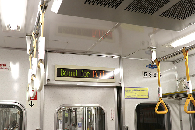 名古屋市営地下鉄5050形 LED車内案内装置