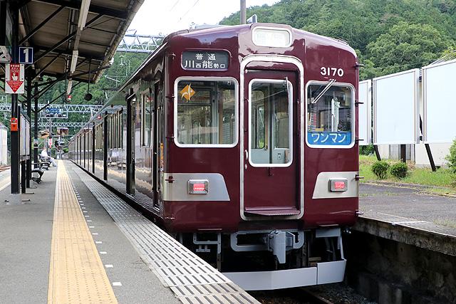 能勢電鉄3100系車内