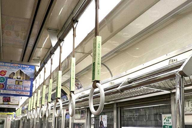 Osaka Metro 22系(最終増備車)吊革