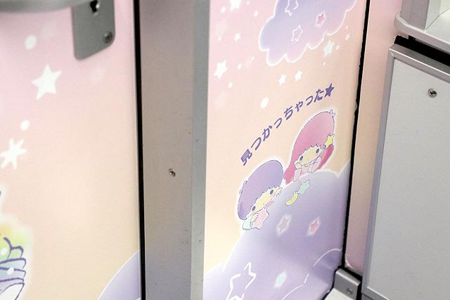 東京モノレール10000形 キキ&ララ モノレール 見つかっちゃった
