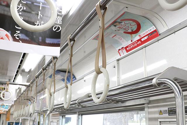 北総鉄道7500形 吊革