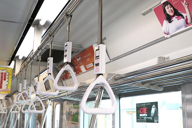 名古屋市営地下鉄N3000形(ステンレス車) 吊革