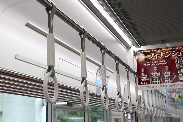 山陽6000系 吊革