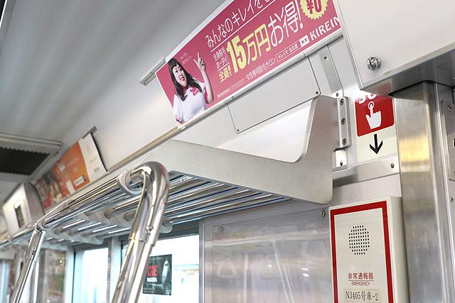 名古屋市営地下鉄N3000形(ステンレス車) 荷棚