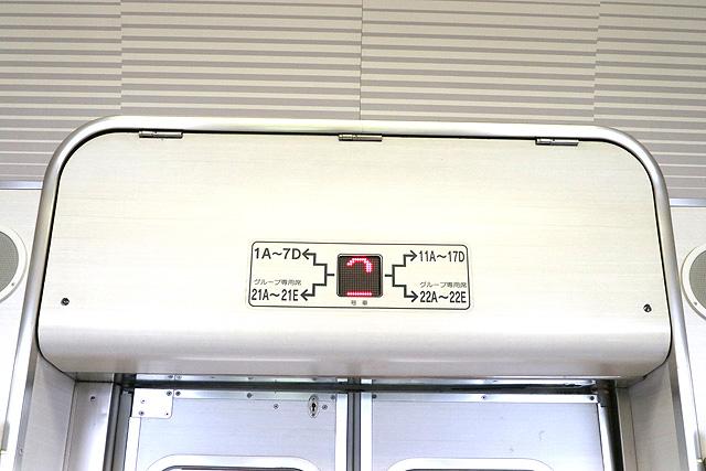 近鉄30000系ビスタEX(2階建て車両) 号車表示器