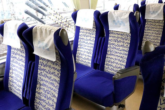 近鉄30000系ビスタEX(2階建て車両) 回転式リクライニングシート(2階席)