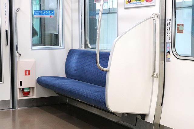 南海8300系(1次車)優先座席