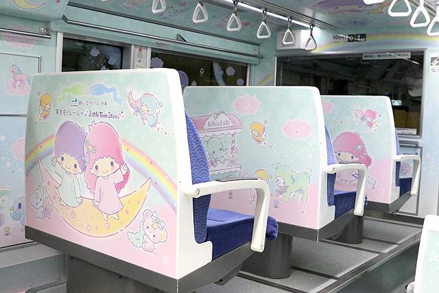 東京モノレール10000形 キキ&ララ モノレール 座席裏(2人掛け・浜松町方)