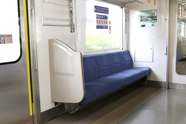 北総鉄道7500形 優先席