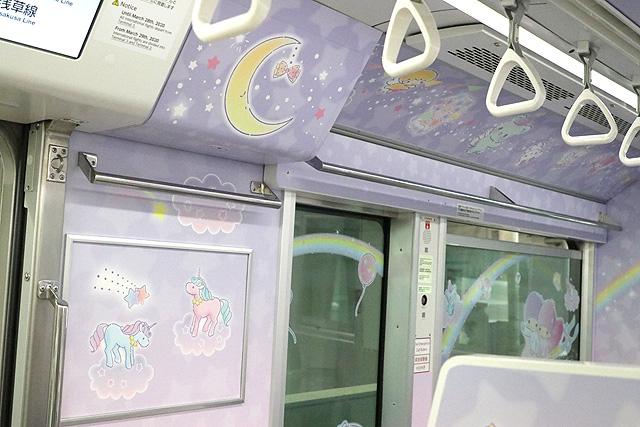 東京モノレール10000形 キキ&ララ モノレール 壁面、窓上、壁広告枠