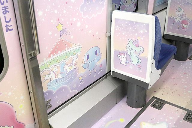 東京モノレール10000形 キキ&ララ モノレール 座席裏(1人掛け)、壁面、床面