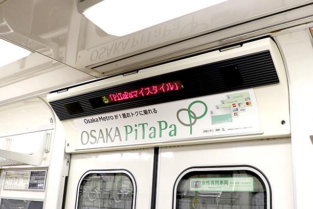 Osaka Metro 22系(最終増備車)LED車内案内装置