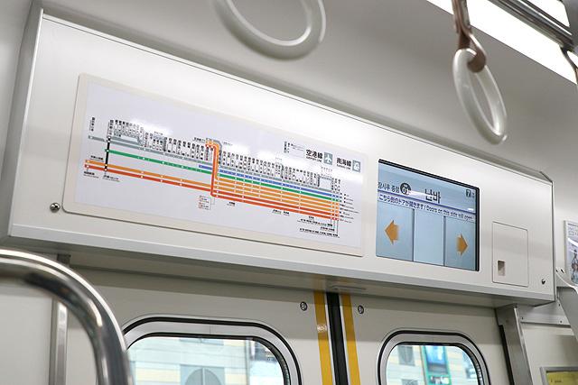 南海8300系(1次車)LCD車内案内装置