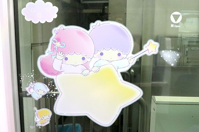 東京モノレール10000形 キキ&ララ モノレール 窓ガラス