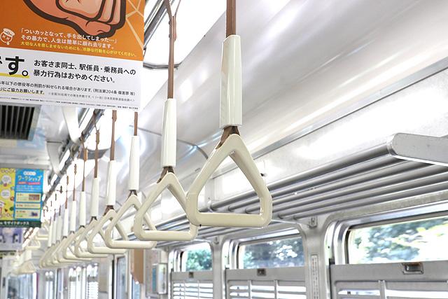 能勢電鉄3100系 吊革