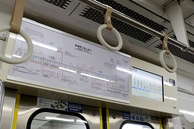 北総鉄道7500形 LCD車内案内装置