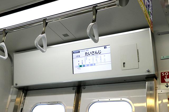 名古屋市営地下鉄N3000形(ステンレス車) LCD車内案内装置