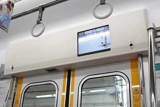 山陽6000系 LCD車内案内装置