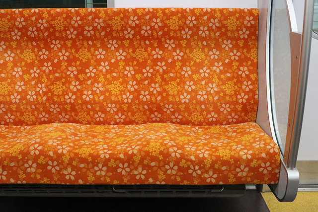 【今週の座席モケット】京成3100形