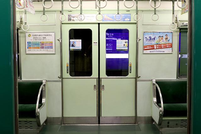 京阪2600系 初期車 ドア