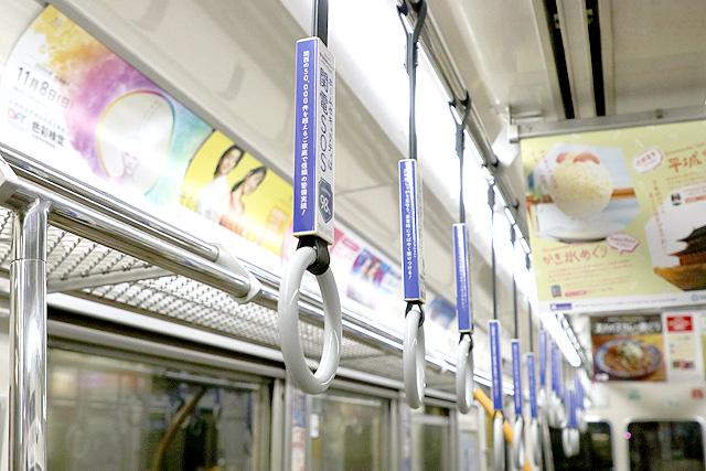 OsakaMetro66系(前期内装リニューアル車) 吊革