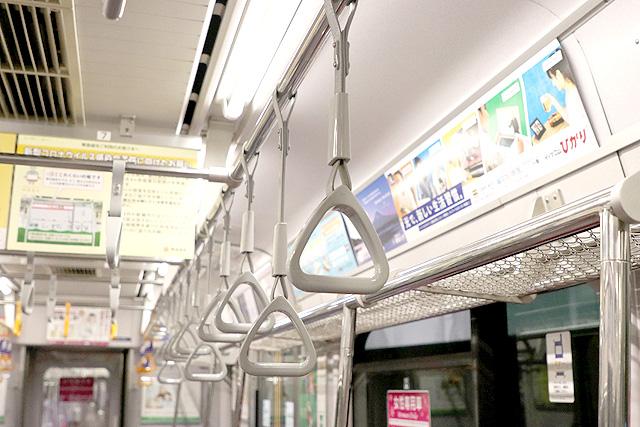 横浜高速鉄道Y500系 吊革