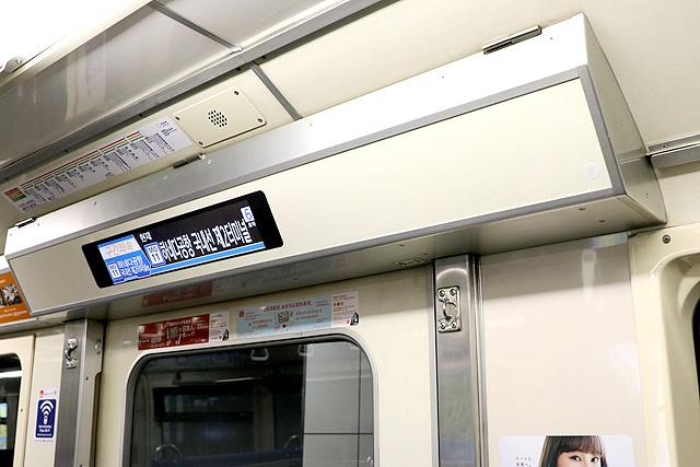 東京モノレール1000形(新塗装車) LCD車内案内装置