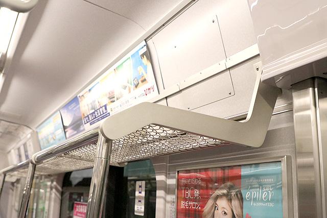 横浜高速鉄道Y500系 荷棚