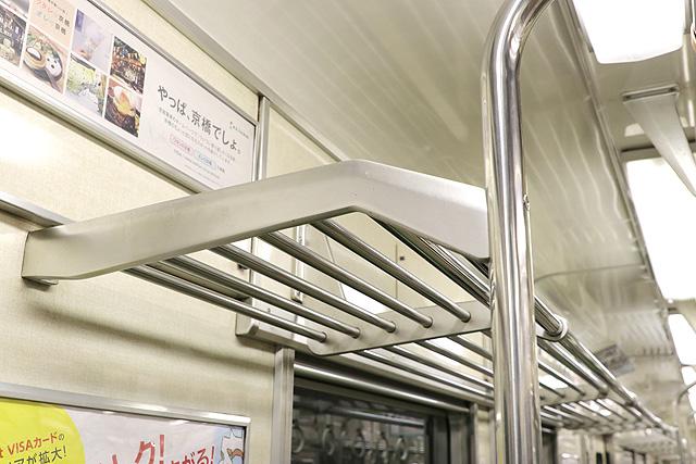 京阪7000系 荷棚
