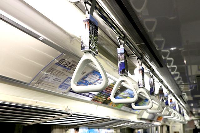 東京モノレール1000形(新塗装車) 吊革