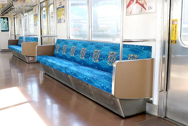 JR東日本205系1000番台 座席モケット