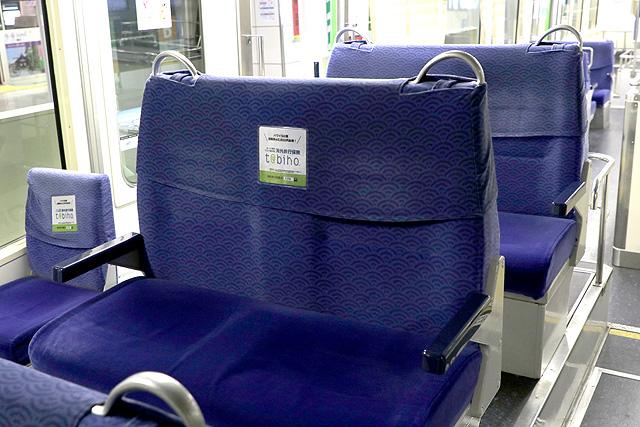 東京モノレール1000形(新塗装車) 座席(ハイバックシート)