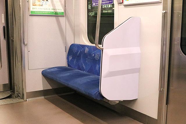 横浜高速鉄道Y500系 優先席