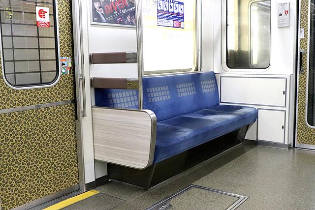 OsakaMetro66系(前期内装リニューアル車) 優先座席