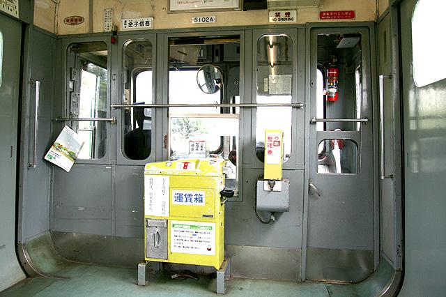 熊本電鉄5000形 乗務員室背面(オリジナル側)