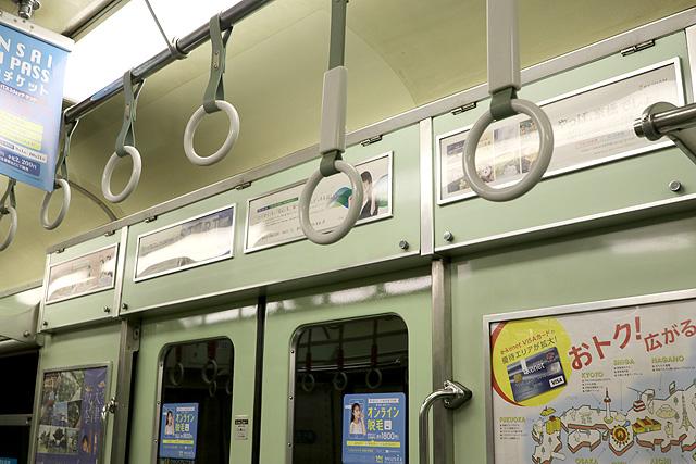 京阪2200系 初期車 鴨居