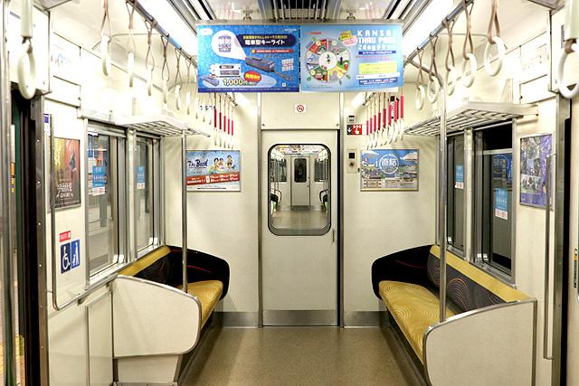 京阪7000系 貫通路
