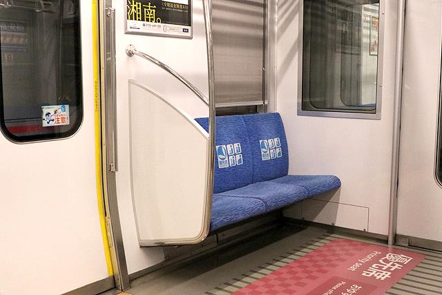 つくばエクスプレスTX-2000系(初期車)優先席、カーテン