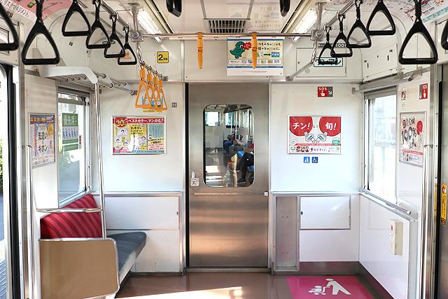 JR東日本205系1000番台 貫通路