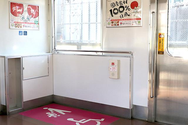 JR東日本205系1000番台 車いすスペース